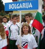 България на откриване