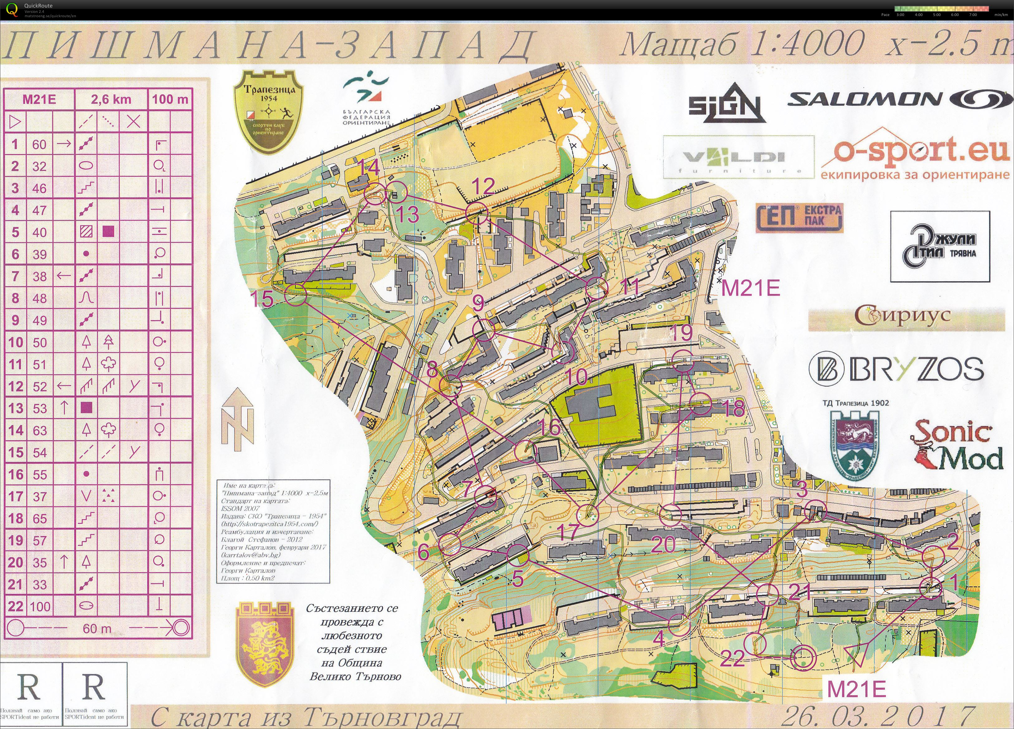 Three Hills Cup 2017 - With map in VT - Sprint (26/03/2017)