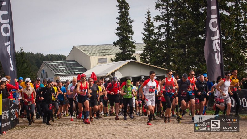 Старт на Salomon Vitosa Trail 2014