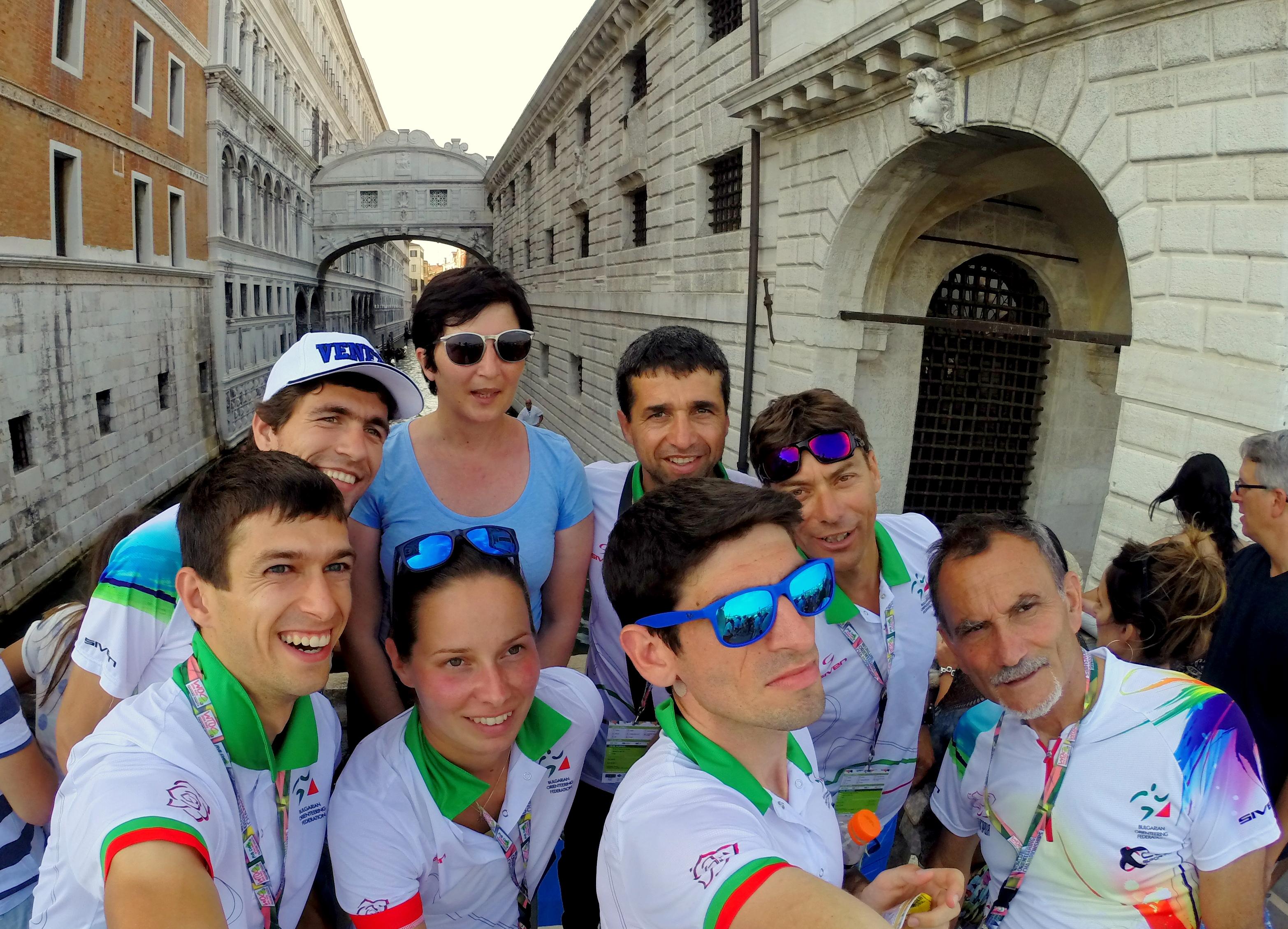 Part of BUL WOC Team at Venice