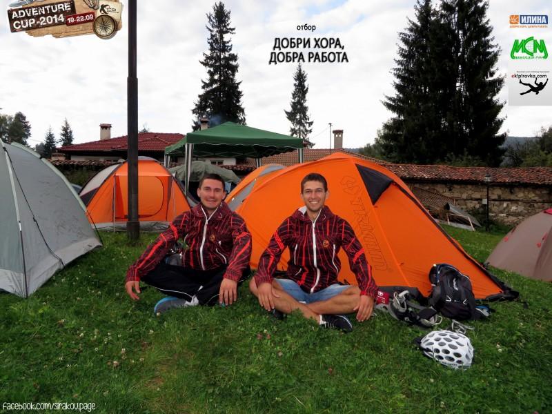 """Adventure Cup 2014 - Team """"Good people Good work"""" - Ivan Sirakov and Stanimir Belomazhev"""