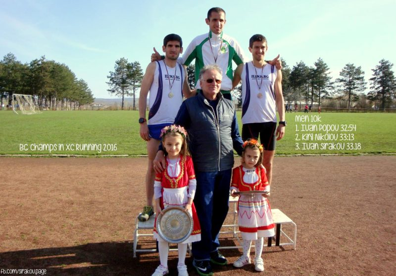 Националния шампионат по крос в Луковит - мъже - 1. Иван Попов, 2. Кирил Николов, 3. Иван Сираков