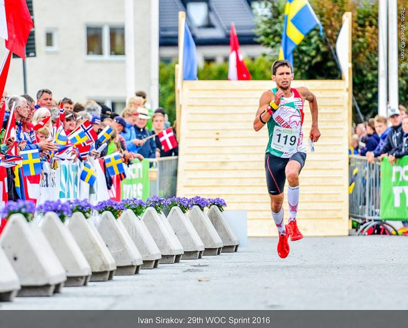 WOC 2016, Sprint Final